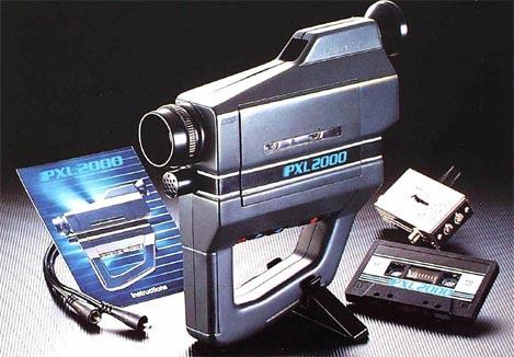 Fisher Price PXL 2000 (PixelVision)