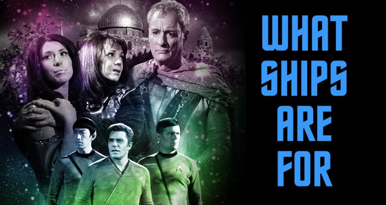 Star Trek Continues: What Ships Are For